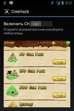 Скачать CreeHack (КриХак) 1.2 для Shadow Fight 2 на Android